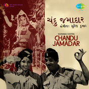 Chandu Jamadar Songs