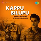 Kappu Bilupu Songs