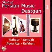 Best Of Persian Music Dastgah, Vol 1 (Instrumental) Songs