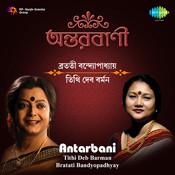 Antarbani - Tithi Deb Barman Songs