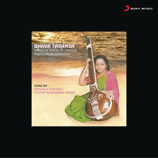 Bhava Taranga - Songs Of Famous Poets From Karnataka Songs