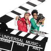 Movie Sound Track Songs