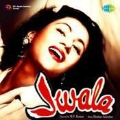 Jwala Songs