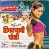 Timkyachi Choli Songs