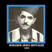محمد عبد المطلب حفله Songs