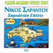 Samiotiko Glenti - A Celebration From Samos Songs