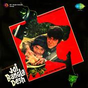 Joi Bangladesh Songs