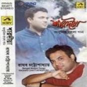 Sharadiya - Bengali Modern Songs By Raghav Chatterjee  Songs