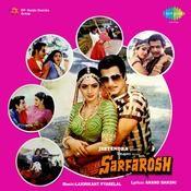 Jagjit singh | download bollywood karaoke songs |.