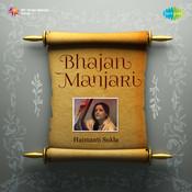 Haimanti Sukla - Bhajan Manjari (devotional) Songs