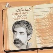 Ghesseye Nagofteh Song