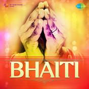 Bhaiti Songs