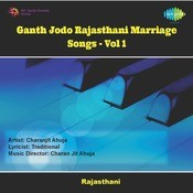 Ganth Jodo (rajasthani Marriage Songs) Songs