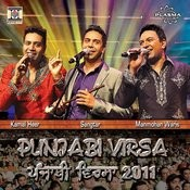 Punjabi Virsa 2011 Songs