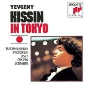 Kissin in Tokyo Songs
