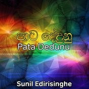 Pata Dedunu Songs