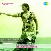 Yedadugula Bandham Songs