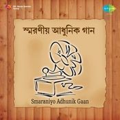Smaraniyo Gaan - Hemanta Mukherjee Songs