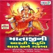 Jay Adhya Shakti Song