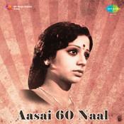 Aasai 60 Naal Songs