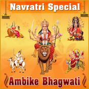Sree Jayadeevi Song