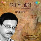 Chini Go Chini Chaya Chabite Rabindra Nath Songs