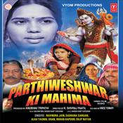 Parthiweshwar Ki Mahima Songs
