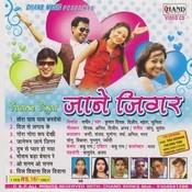Jaane Jigar Songs