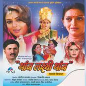 Aaj Aanandi Aanand Jhala Song