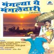 Mangalya Ye Mangaledaari Songs