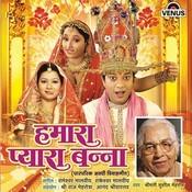 Hamara Pyara Banna Songs