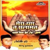 Kaun Sa Ghar Hai Meri Jaan Song