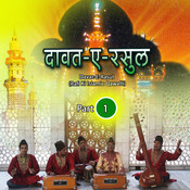 Davat-E-Rasul Part-1 (Rafi Ki Islamic Qawalli) Songs
