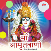Maa Amrutwani Songs
