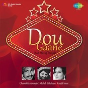 Dou Gaane - Duet Hits Of Punjab Songs
