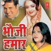 Bhouji Hamaar Songs