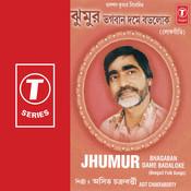 Bhagaban Dame Badaloke Jhumur Songs
