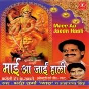 Maai Aa Jaai Haali Songs