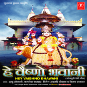 Hey Vaishno Bhawani Songs