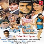 Tohse Bhail Pyar Songs