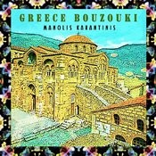 Greece Bouzouki Songs
