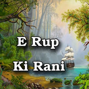 E Rup Ki Rani Songs