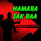 Hamara Sak Baa Songs
