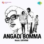Angadi Bomma Songs
