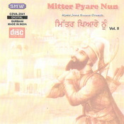 Mitter Pyare Nun Vol 2 Songs