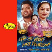 Sade Pyar Di Kahani Song