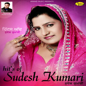 Hits Of Sudesh Kumari Songs