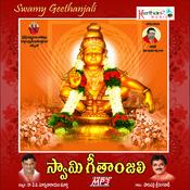 Swamy Geethanjali Songs