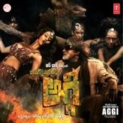 Ram Gopal Verma Ki Aggi Songs