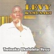 Lesa Wesu Alelela (Instrumental) Song